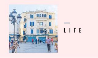 チュニジアの生活