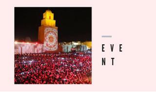 チュニジアのイベント